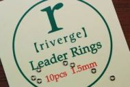 Riverge Leader Rings Extra Small
